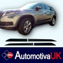 SKODA Kodiaq 5 Door Side Protection Mouldings